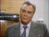 Завещание (1985) kino-cccp.net