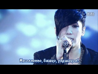 [rus sub] Park Jung Min (ROMEO) - Dream Out Loud